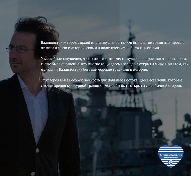 Marios Joannou Elia, Ambassador in Tourism, Pacific Tourism Alliance, Vladivostok, 2017
