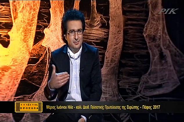 Marios Joannou Elia at CyBC1 - Entexnos, 2014