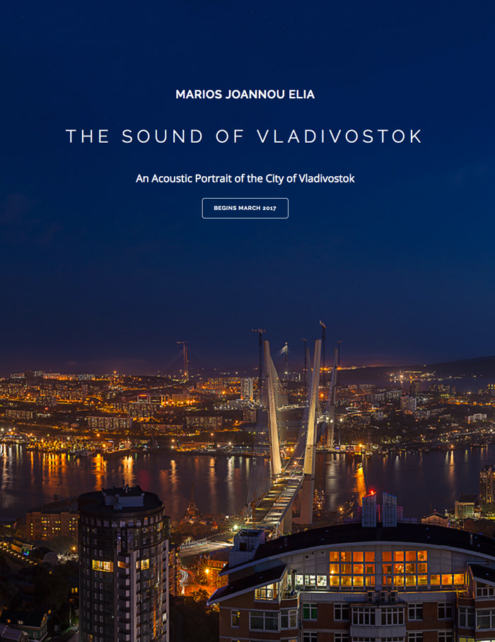 The Sound of Vladivostok by Marios Joannou Elia