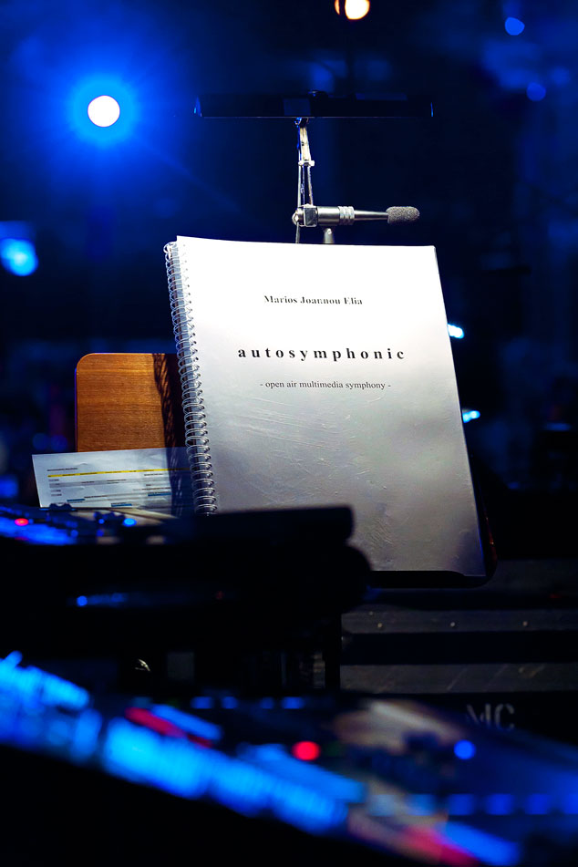 essay on pop concerts Music played in the 1980's popular music from the gold standard for what pop music should do so was to create or contribute to charity concerts and.