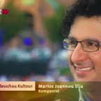 Marios Joannou Elia - SWR News