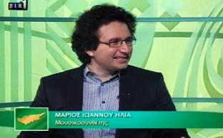 Marios Joannou Elia - Kyprion Nostos