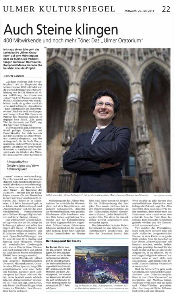 Marios Joannou Elia - Auch Steine klingen (Südwest Presse)