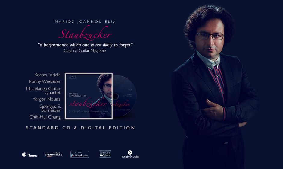 Marios Joannou Elia - New Album available at iTunes, amazon, Google Play, Naxos, Arkiv Music, etc.