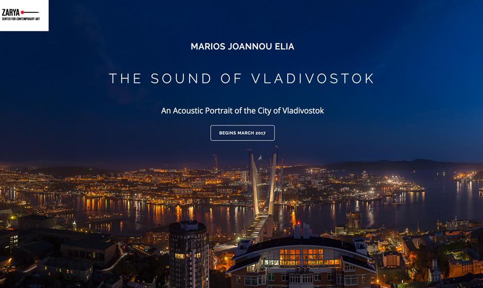 The Sound of Vladivostok by Marios Joannou Elia